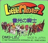 (箱説なし)リトルマスター2 -雷光の騎士-