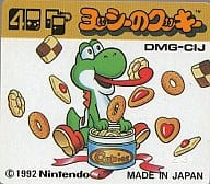 (without box&manual) Yoshi's Cookie