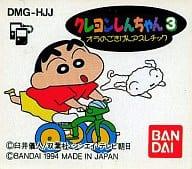 (without box&manual) CRAYON Shinchan 3 Ora no Gokigen Athletic