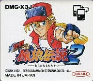 (without box&manual) FATAL FURY 2 : to