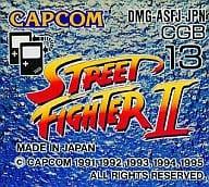 (no box or manual) (No box or manual) Street fighter 2