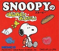 (without box&manual) Snoopy, this is your first visit.