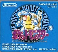 (without box&manual) Ao Pocket Monsters