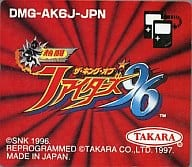 (no box or manual) (No box or manual) The Battle The King of Fighters '96