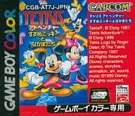 (no box or manual) (No box or manual) Tetris Adventure Recommend Mickey and Friends