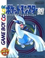 (without box&manual) Pocket Monsters Silver Bank