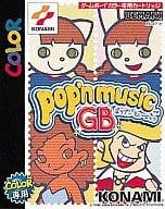 (無包裝盒及說明書)Pop'n Music GB(彩色專用)