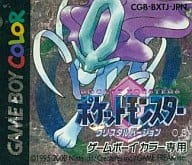 (without box&manual) Pocket Monsters Crystal Version