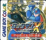 (without box&manual) Mega Man Xtreme