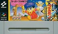 (without box&manual) Gambare Goemon Yukihime Kyudo Emaki (ACG)