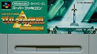 (without box&manual) THE LEGEND OF ZELDA: A LINK TO THE PAST