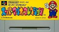 (no box or manual) (No box or manual) Super Mario Collection (ACG)