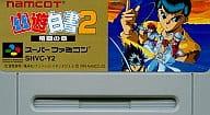 (no box or manual) (No box or manual) Hayaseumi 2 (ACG)