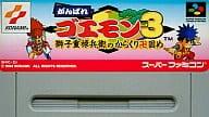 (without box&manual) Gambare Goemon 3 : Shishi Rokube no Karakuri Manjikata