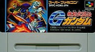(without box&manual) MOBILE FIGHTER G GUNDAM (ACG)