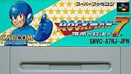 (without box&manual) MEGA MAN 7 : Fateful Battle