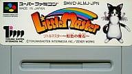 (without box&manual) Little Master : Nijiiro no Maishi (RPG)