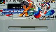 (without box&manual) MEGA MAN X3 (ACG)