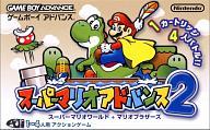 (没有箱子传说)超市 mario Advance 2