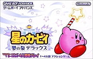 (no box or manual) (No box or manual) Kirby's Dream Land ~ Fountain of Dreams Deluxe ~
