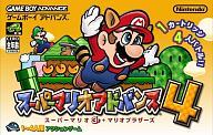 (無包裝盒及說明書)Super Mario Advance4