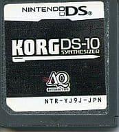 (No box or manual) KORG DS-10