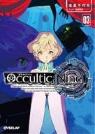 Occultic;Nine - Occult Nine - (3)