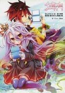 ■)沒有遊戲就沒有生命的黏土人白色封閉的獎勵Yu Enokimiya新短篇小說