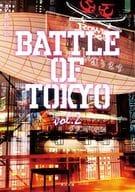 Novel BATTLE OF TOKYO (2)