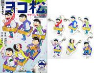 Limited) novel Osomatsu's Yokomatsu acrylic charm with six