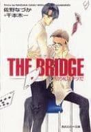 THE BRIDGE The trump card is a guy.