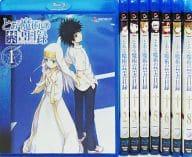 A Certain Magical Index Regular Edition Complete 8 Volume Set