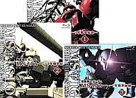 Mobile Suit Gundam MS Igloo - One Year War Secret Book - Single Volume 3-Volume Set