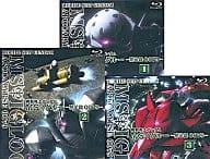 Mobile Suit Gundam MS Igloo - Apocalypse 0079 - Single Volume 3-Volume Set