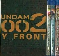 Mobile Suit Gundam MS Iguru 2 Gravity Front First Press Limited Version 3-Volume Set with Box