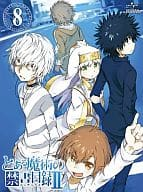 A Certain Magical Index II Volume 8 [First Release Limited Edition]