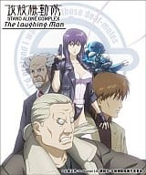 Ghost in the Shell S. A. C. The Laughing Man
