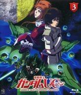 Mobile Suit Gundam UC 3