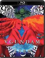 Turn A Gundam II Moonlight Butterfly [Regular Edition]