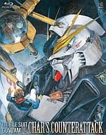 MOBILE SUIT GUNDAM: CHAR'S COUNTERATTACK [First Press Limited version]