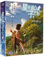 Children following Chase Blu-ray Box [Limited Pressing Edition]