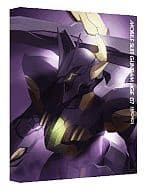 MOBILE SUIT GUNDAMAGE 7 Deluxe Edition [Limited Release]