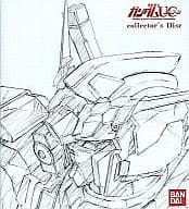 MOBILE SUIT GUNDAM UC Collector's Disc