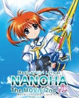 Magical Girl Lyrical NANOHA : The Movie 2 nd A's Ultra Special Edition [Limited Edition for Full Order]