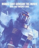 Mobile Suit Gundam The Movie Blu-ray Trilogy Box [Limited Pressing]