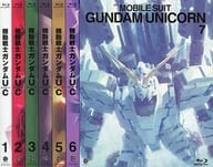 MOBILE SUIT GUNDAM UC First Edition 7 Volume Set
