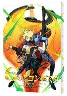 Gundam G Reconnagista 6 [Special Limited Edition]