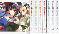 Saekano: How to Raise a Boring Girlfriend Limited Edition Limited Edition 7 Volume Set (With Storage Box)