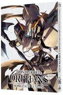 MOBILE SUIT GUNDAM: IRON-BLOODED ORPHANS 6 [Special Limited Edition]