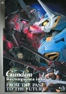 Gundam G Reconguista from the past to the future
